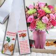 Anyák napi virágcsokor szalag