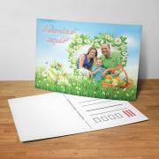 Egyedi fényképes húsvéti képeslap 16.