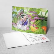 Egyedi fényképes húsvéti képeslap 2.