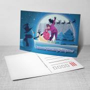 Egyedi fényképes karácsonyi képeslap 10.