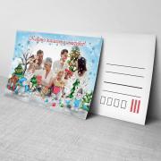 Egyedi fényképes karácsonyi képeslap 11.